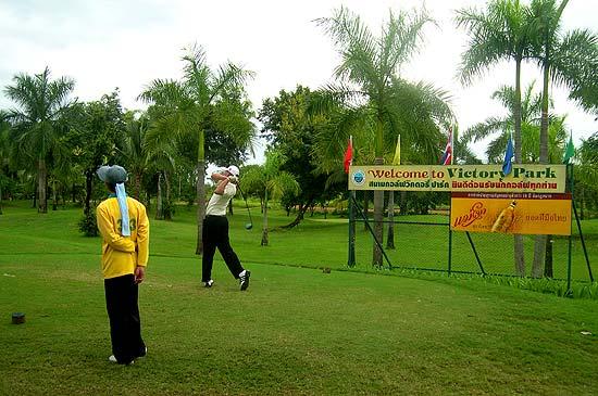 Victory Park Golf Club.jpg