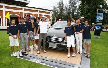 9th-Mercedes-Trophy-Junior-Golf-Masters