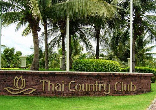 Thai Country Club Entrance