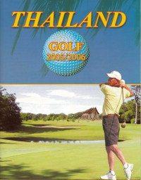 Thailand_golf_2006