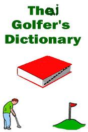 Thailand_golf_dictionary_4