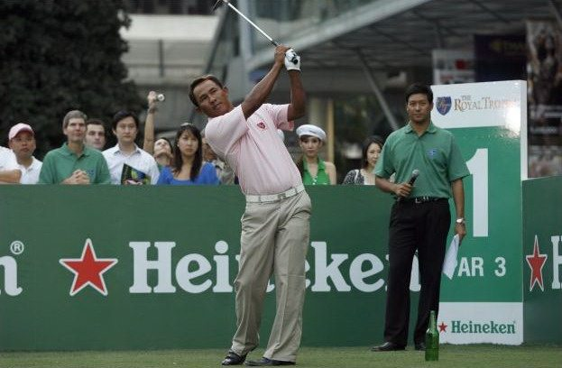 Thongchai Royal Trophy
