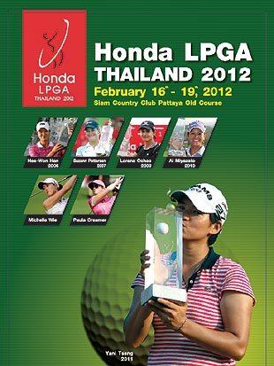 LPGA Pattaya Thailand 2012